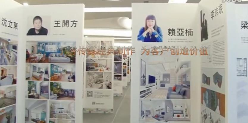 2015室内设计名家邀请展济南站